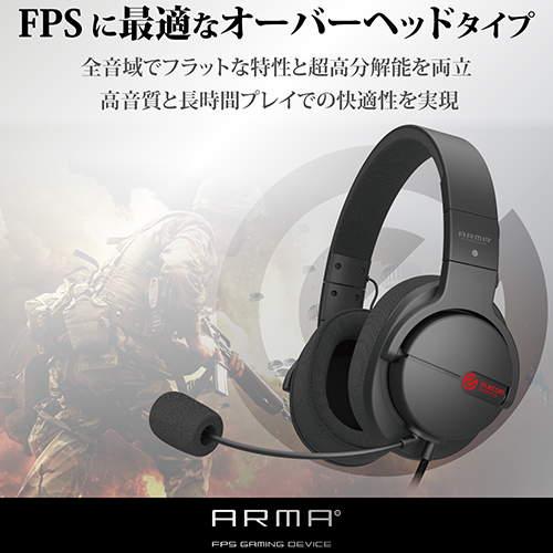 エレコム ELECOM HS-ARMA100BK ヘッドセット オーバーヘッド 誕生日プレゼント ゲーミング 選択 両耳 FPS PS5 ブラック PS4 φ3.5mm4極ミニプラグ 任天堂スイッチ
