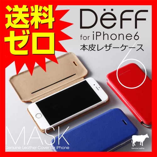 iPhone cases 6 iPhone6 Handbook Handbook-case leather Deff GENUINE LEATHER COVER MASK DCS-CIP6GLBK DCS-CIP6GLRD DCS-CIP6GLCA DCS-CIP6GLBR DCS-CIP6GLBU | 1702 DFZT ^