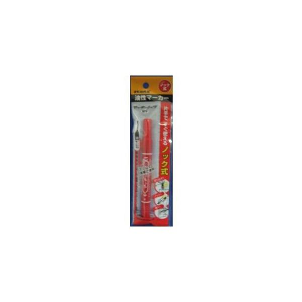 ゼブラ P-YYSS6-R 油性マーカー マッキーノック 細字 赤 【100個セット】