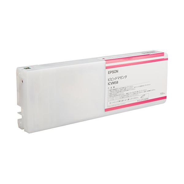 PX-H10000/PX-H8000用 PX-P/K3インク 700ml (ビビットマゼンタ) エプソン☆ICVM58★【送料無料】【あす楽】|1202SNZC^