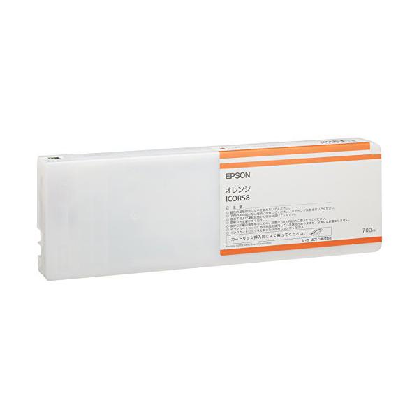 PX-H10000/PX-H8000用 PX-P/K3インク 700ml (オレンジ) エプソン☆ICOR58★【送料無料】【あす楽】|1202SNZC^