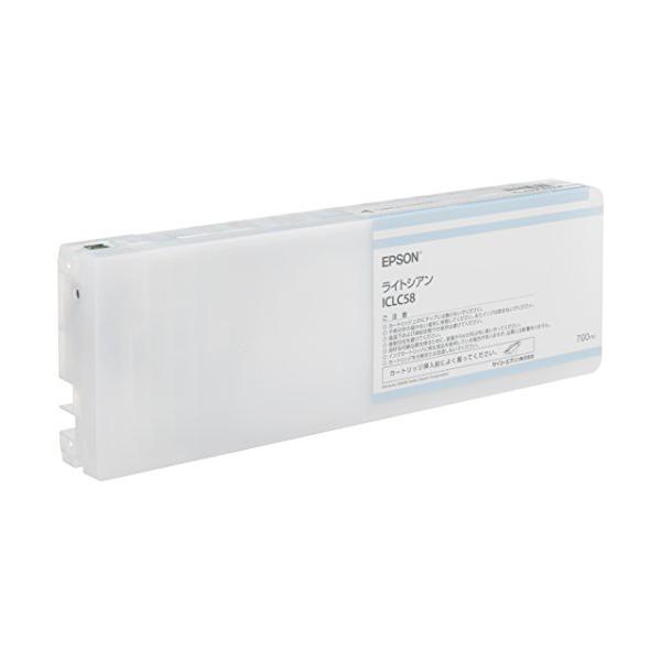 PX-H10000/PX-H8000用 PX-P/K3インク 700ml (ライトシアン) エプソン☆ICLC58★【送料無料】【あす楽】|1202SNZC^