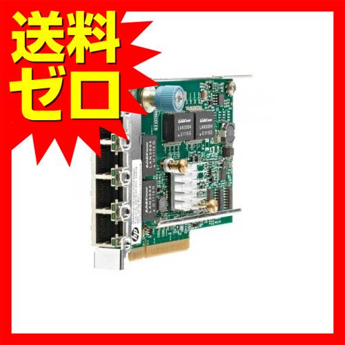 HP Ethernet 1Gb 4ポート 331FLR ネットワークアダプター ヒューレット・パッカード☆629135-B22★【送料無料】【あす楽】|1202SNZC^