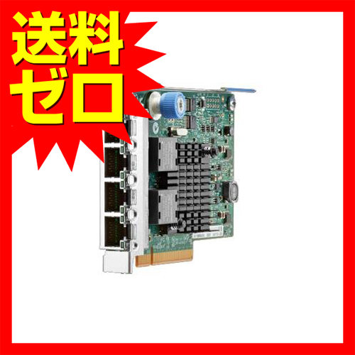 HP Ethernet 1Gb 4ポート 366FLR ネットワークアダプター ヒューレット・パッカード☆665240-B21★【送料無料】【あす楽】|1202SNZC^