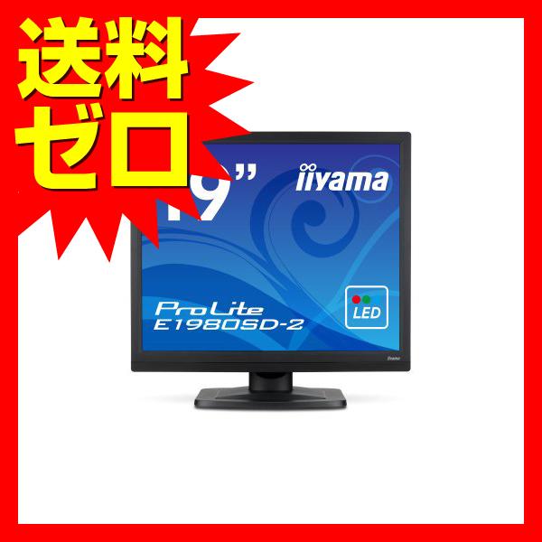 <ProLite>19インチスクエアTFTモニタ E1980SD-B2(1280x1024/D-Sub15Pin/HDCP対応DVI/スピーカー/ブラック) イーヤマ☆E1980SD-B2★【送料無料】【あす楽】|1202SNZC^