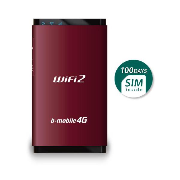 bモバイル4G WiFi2 100日パッケージ バーガンディーレッド 日本通信 BM-FLW2RD-100D