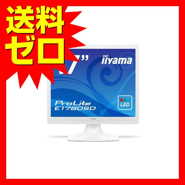 <ProLite>17インチTFTモニタ E1780SD-W1 (1280x1024/D-Sub15Pin/HDCP対応DVI/S-スピーカー/ホワイト) イーヤマ☆E1780SD-W1★【送料無料】【あす楽】|1202SNZC^