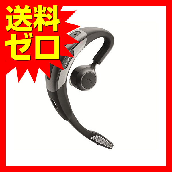 Jabra MOTION-BLACK-USB JABRA☆100-99500100-36★【送料無料】【あす楽】|1202SNZC^