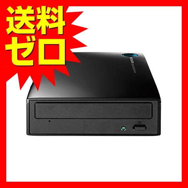 DVD±R 24倍速書き込み USB 3.0対応 外付型DVDドライブ アイ・オー・データ機器☆DVR-UT24EZ★【送料無料】【あす楽】|1202SNZC^
