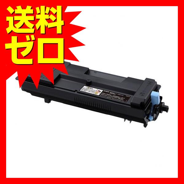 LP-S3250用 環境推進トナー(14、100ページ) エプソン☆LPB3T29V★【送料無料】【あす楽】|1202SNZC^