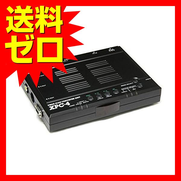 ビデオスキャンコンバーター マイコンソフト☆XPC-4 N★【送料無料】【あす楽】|1202SNZC^