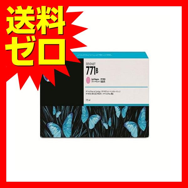 HP771B インクカートリッジ ライトマゼンタ ヒューレット・パッカード☆B6Y03A★【送料無料】【あす楽】|1202SNZC^