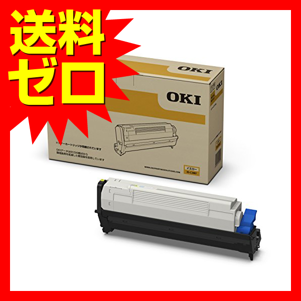 Best Power PatriotLI 1050 12V 10Ah UPS Battery This is an AJC Brand Replacement