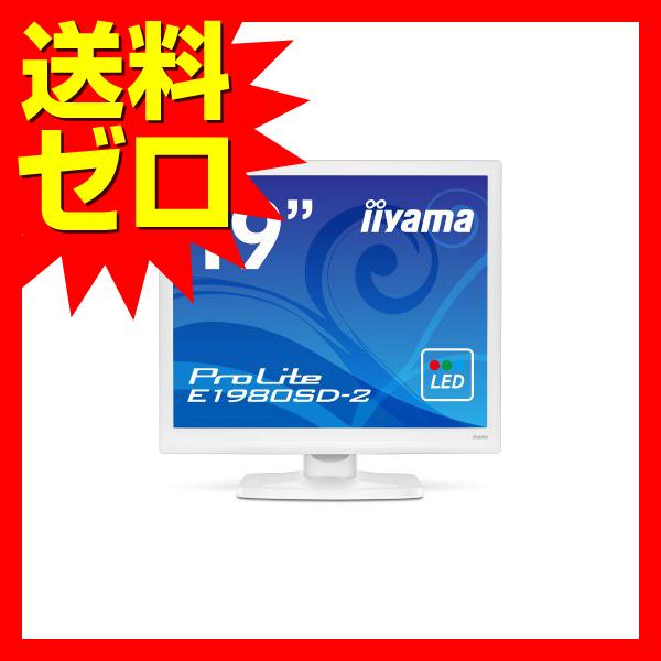 <ProLite>19インチスクエアTFTモニタ E1980SD-W2(1280x1024/D-Sub15Pin/HDCP対応DVI/スピーカー/ホワイト) イーヤマ☆E1980SD-W2★【送料無料】【あす楽】|1202SNZC^