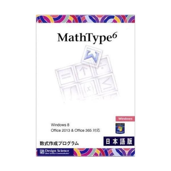 【セール 登場から人気沸騰】 MathType (Windows版) 6.9日本語版 (Windows版) 亘香通商 6.9日本語版 SE1009Z【 MathType】, ミラーと防犯グッズ ホップストア:dcb16079 --- mtrend.kz