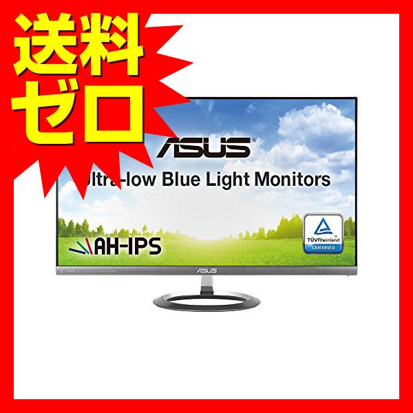 MXシリーズ 27型ワイド WQHD フレームレス DisplayPort/HDMI搭載 ステレオスピーカー内蔵 ASUS JAPAN☆MX27AQ★【送料無料】【あす楽】|1202SNZC^