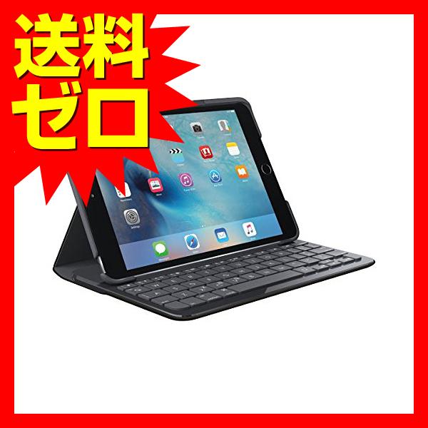 ロジクール iK0772 キーボードケース for iPad mini 4 ロジクール☆IK0772BK★【送料無料】【あす楽】|1202SNZC^