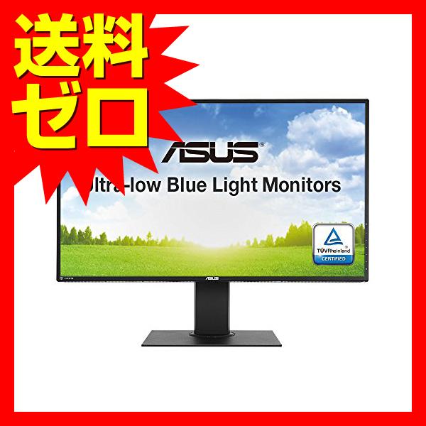 PAシリーズ 32型ワイド 大型4K液晶 DisplayPort/HDMI2.0/MHL搭載 ステレオスピーカー内蔵 ASUS JAPAN☆PA328Q★【送料無料】【あす楽】|1202SNZC^