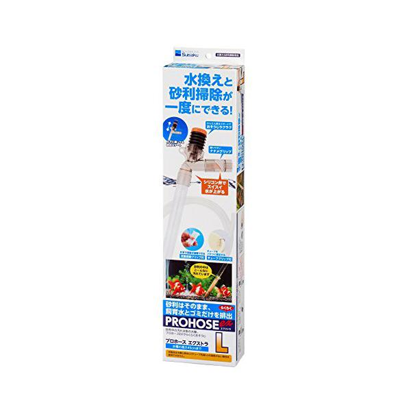 プロホースEX L おまとめセット 【 6個 】