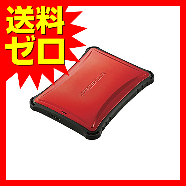 エレコム ポータブルHDD 1TB USB3.0 TV録画対応 耐衝撃 米軍MIL規格取得 レッド ELP-ZS010URD ELECOM Portable Drive Red ZEROSHOCK 【 あす楽 】 【 送料無料 】