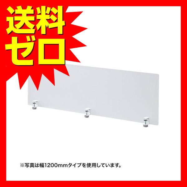 サンワサプライ デスクパネル(クランプ式)☆SPT-DP140★【送料無料】 1302SAZC^