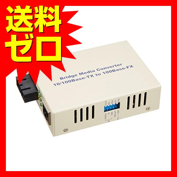 バッファロー 100M 100M 光メディアコンバータ 2芯マルチモード 2km LTR2-TX-MFC2R LTR2-TX-MFC2R, シモタカイグン:d898874c --- atbetterce.com