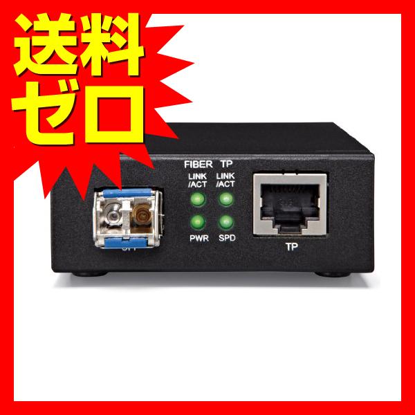 バッファロー ギガ Giga対応 光メディアコンバーター 550m ★BMC-GT-M550M☆|1803BFTT^