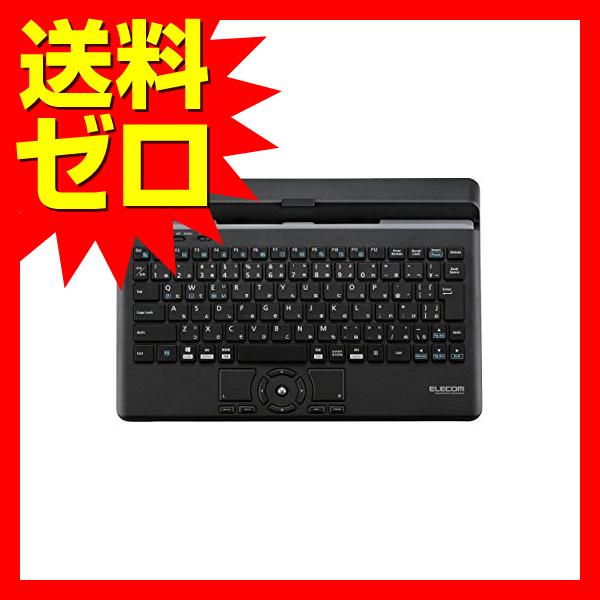 エレコム Bluetoothキーボード / スタンド付 / マルチペアリング対応 / ポインティングデバイス付 / ブラック TK-DCP03BK 【 あす楽 】 【 送料無料 】