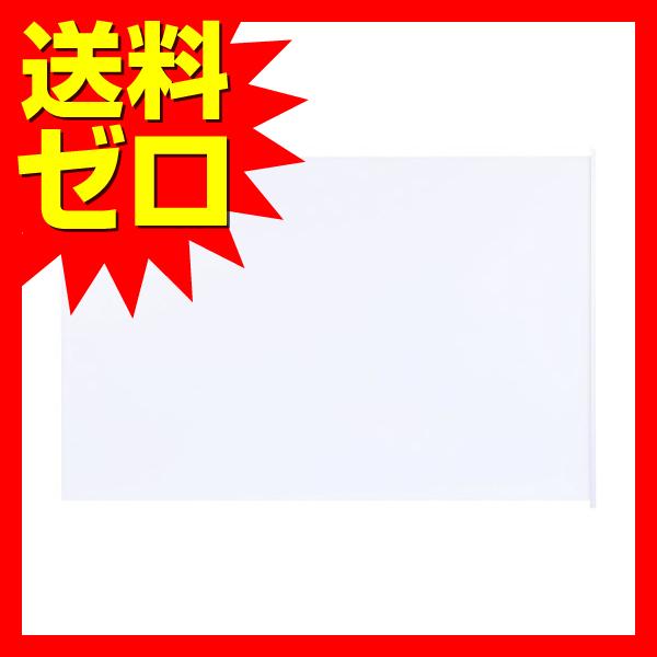 サンワサプライ プロジェクタースクリーン(マグネット式)☆PRS-WB1212M★【送料無料】【あす楽】|1302SAZC^