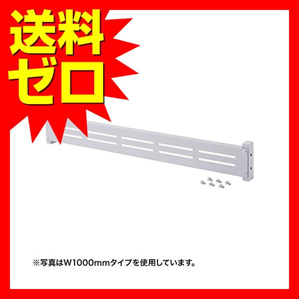 サンワサプライ eラックモニター用バー ( ( W1600 ) ER-160MB【 ) あす楽【】, 洋品百貨YAMATOYA:3787abd8 --- atbetterce.com