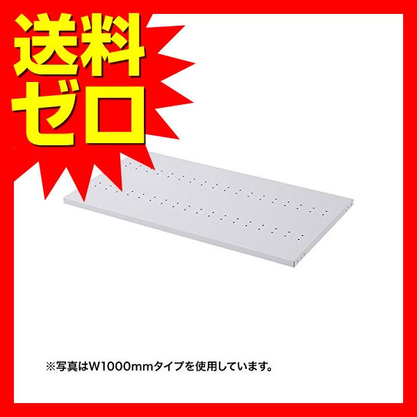 サンワサプライ eラックD500棚板 ( W1600 ) ( ER-160HNT【 W1600 あす楽 ER-160HNT】, タイトウク:a2ea9fa3 --- atbetterce.com
