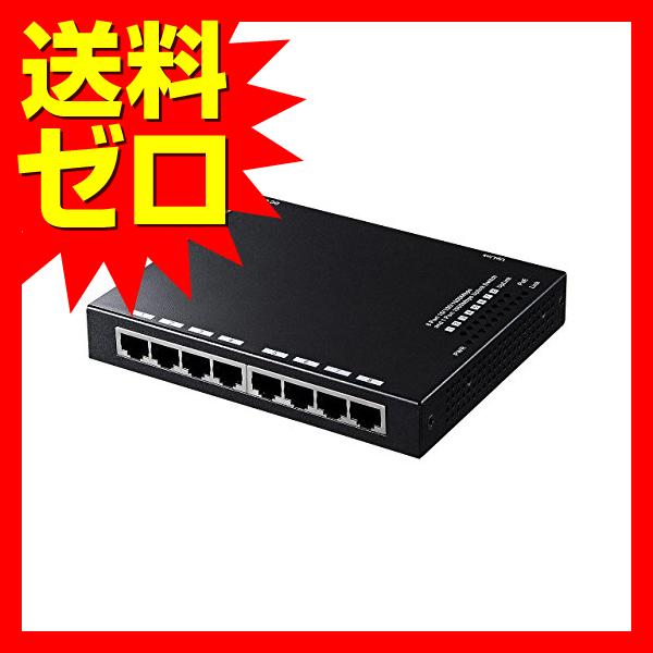 サンワサプライ ギガビット対応薄型PoEハブ ( 9ポート あす楽】 9ポート ) LAN-GIGAPOES9【 あす楽】, あいる:feb05f32 --- officewill.xsrv.jp