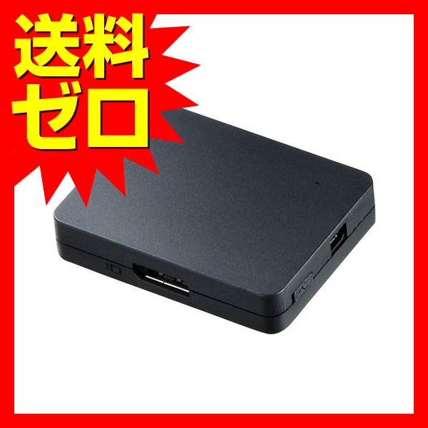 サンワサプライ DisplayPortMSTハブ(DisplayPort/HDMI/VGA)☆AD-MST3DPHDV★【送料無料】【あす楽】|1302SAZC^