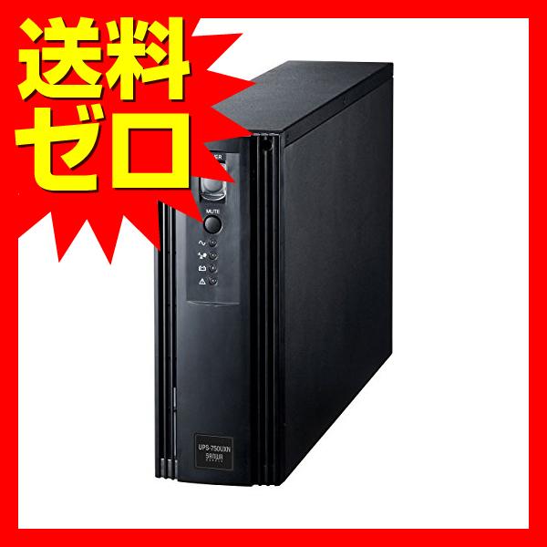 サンワサプライ 小型無停電電源装置☆UPS-750UXN★【送料無料】【あす楽】|1302SAZC^