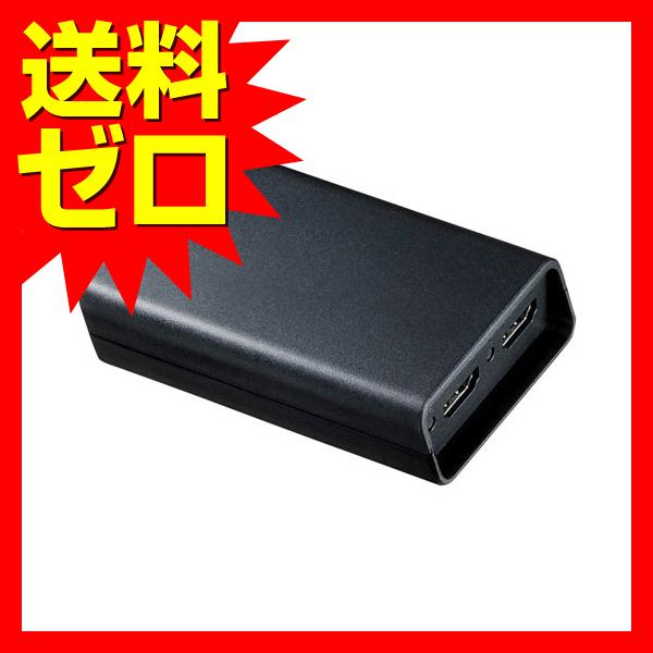 サンワサプライ DisplayPortMSTハブ(HDMI×2)☆AD-MST2HD★