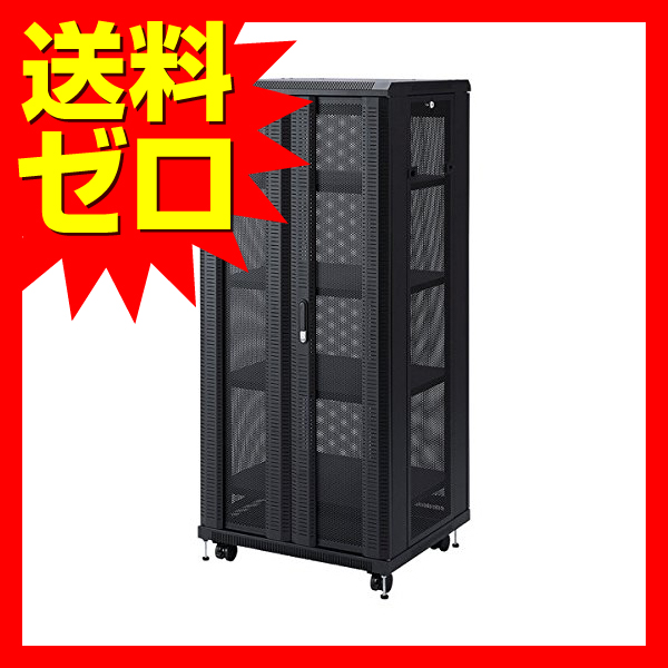 サンワサプライ マルチ収納ラックH1600 CP-SVCMULT3 【 あす楽 】 【 送料無料 】