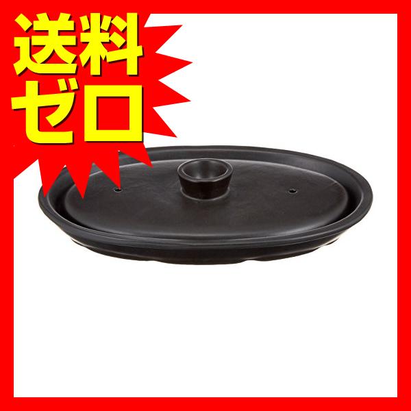 イシガキ産業 グリル名人 陶器大判型 蓋付プレート 電子レンジ調理用品 3769