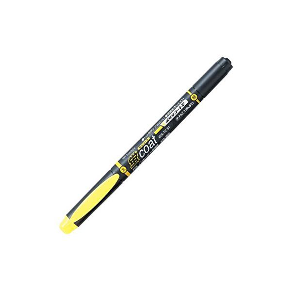 トンボ鉛筆 蛍光ペン 蛍コート GCA-111 黄色パック メーカー公式 3個 おまとめセット 販売