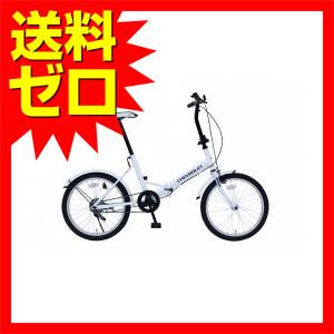CHEVROLET FDB20E/20インチ折畳自転車 ホワイト