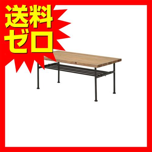 【JOKER】センターテーブル ブラウン82-624 ヤマソロ