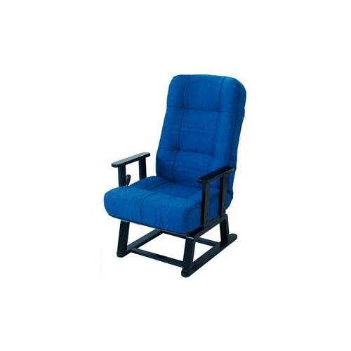 コイルバネ回転高座椅子【晶】(BL)ブルー83-992 ヤマソロ