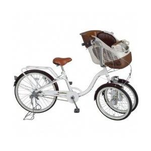 Bambina フロントチャイルドシート付三輪自転車 ホワイト