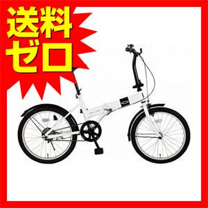 CHEVROLET FDB20R/20インチ折畳自転車 ホワイト
