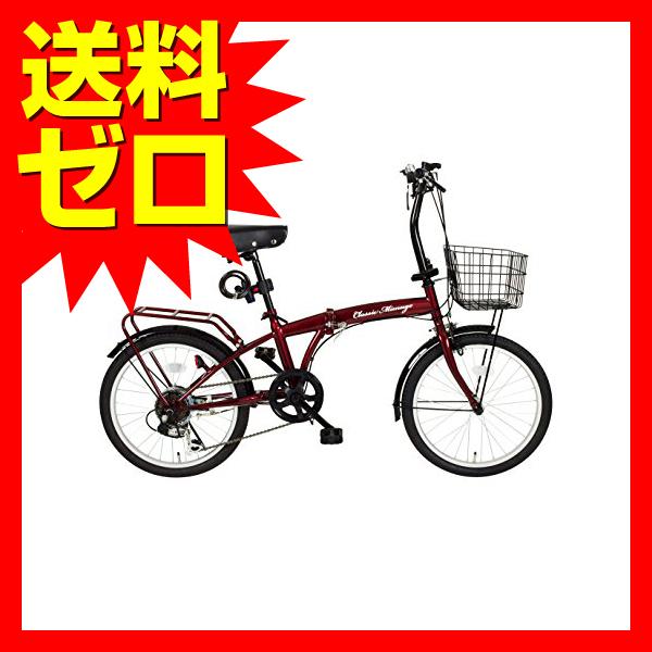 Classic Mimugo FDB206S-OP/20インチ折畳自転車6段ギア・ライト・ロック付 クラシックレッド