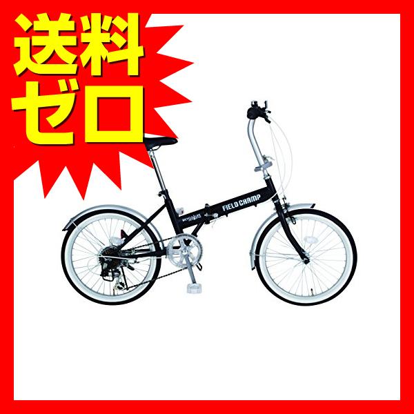 FIELD CHAMP FDB206S/ 20インチ折畳自転車6段ギア ブラック