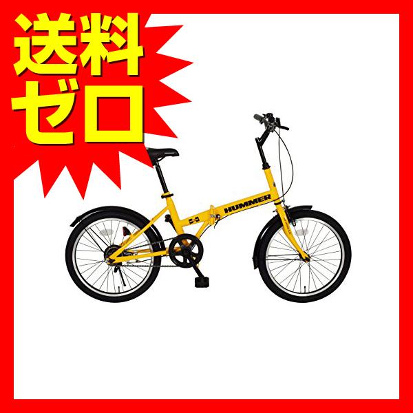 HUMMER FDB20R/20インチ折畳自転車 イエロー