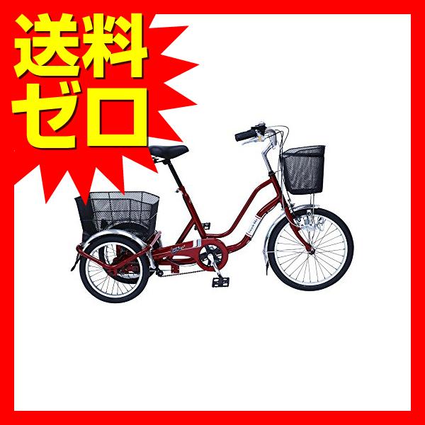 SWING CHARLIE911 ノーパンク三輪自転車E / 20インチ ワインレッド 【 送料無料 】