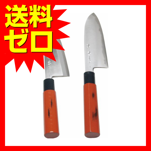堺源吉作 出刃・文化包丁セット 朱(根来塗) O24?87|1805SDTT^