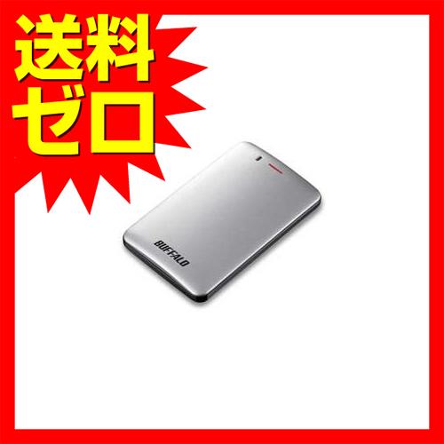 バッファロー USB3.1 (Gen1) 小型ポータブルSSD 240GB シルバー SSD-PM240U3A-S