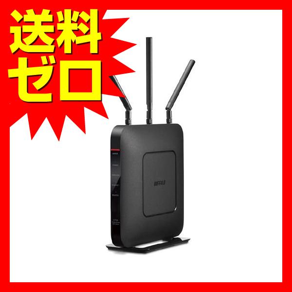 バッファロー 無線LAN親機 11ac/n/a/g/b 1300+450Mbps☆WXR-1750DHP2★【送料無料】|1803BFTT^?